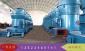 工业磨粉机 大功率 大容量 方解石磨粉机 新升级 脱气功能